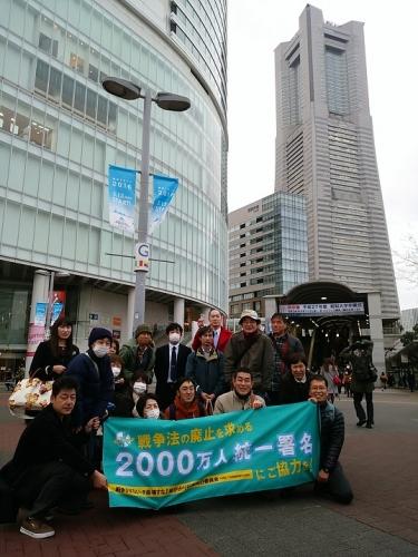2016_0311桜木町駅署名活動3