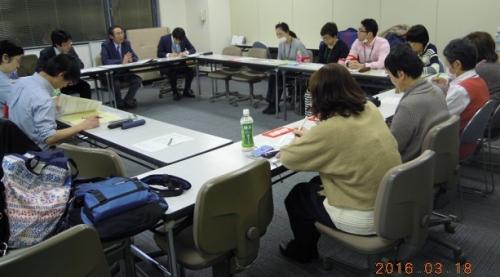 2016_0318福祉専任職交渉