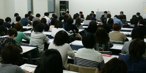 2016_0326第3回団体交渉 (1)