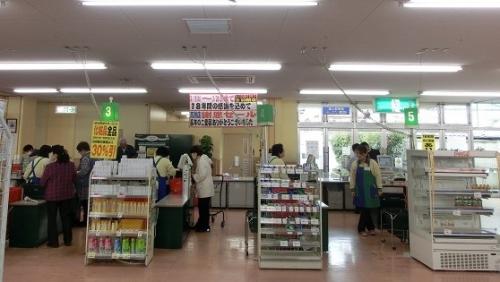 2016_0320高洲店 (1)