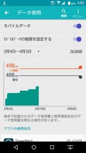 Screenmemo_share_2016-03-19-06-05-59.jpg