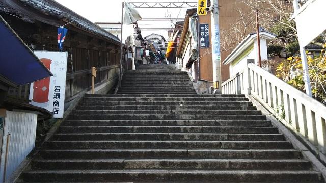 160113 金毘羅宮参拝① ブログ用