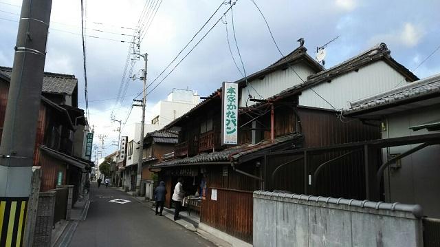 160113 熊岡菓子店 ブログ用