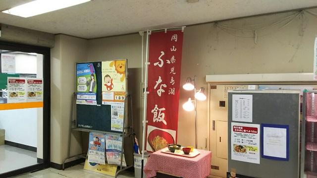 160121 県庁食堂① ブログ用