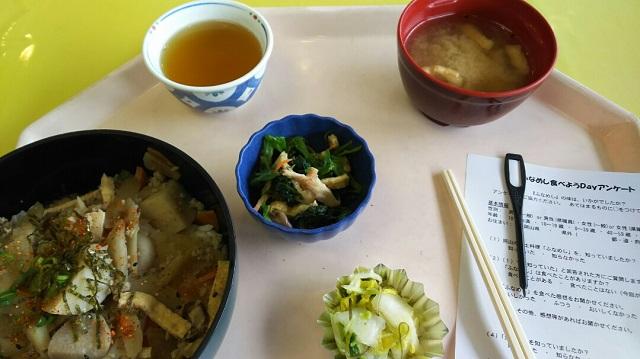 160121 県庁食堂② ブログ用