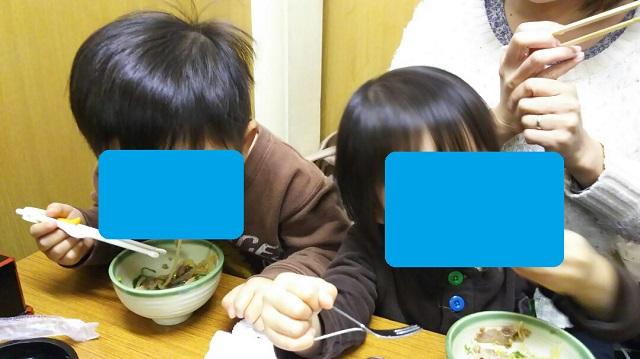 160121 成田家栄町店にて ブログ用目隠し