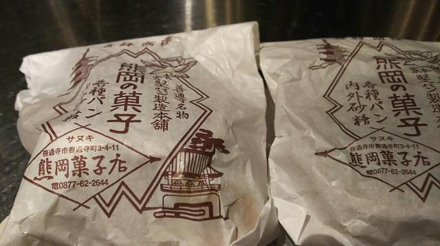 160214 熊岡菓子店 かたパン① ブログ用