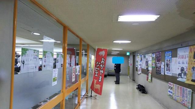 160217 岡山市役所 食堂① ブログ用目隠し