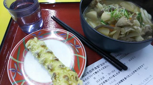 160217 岡山市役所 食堂② ブログ用