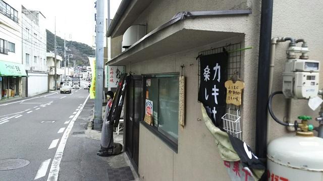 160224 安良田② ブログ用