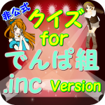 icon0001.png