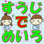 icon2121.png