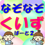 icon222020.png