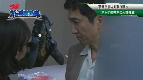ホトケの神木の人情捜査