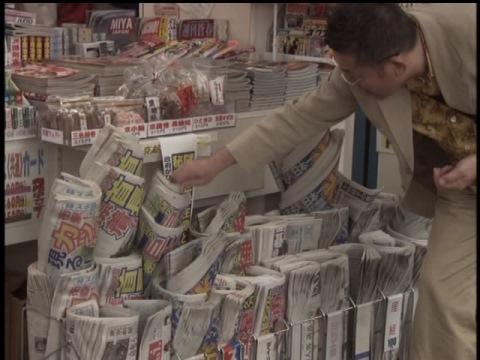 根来が駅の売店で新聞を取ってみると・・・