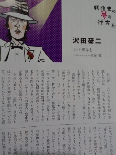 2015-12J記事