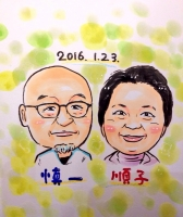 写真 2016-01-20 18 29 09