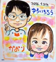 写真 2016-01-24 20 24 27