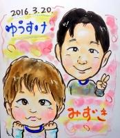 写真 2016-03-20 19 58 26