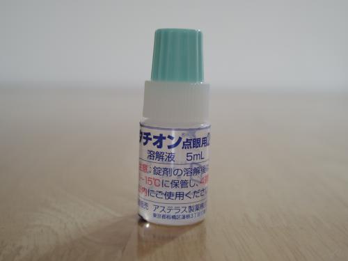 梅ちゃんのお薬3