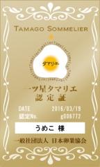 m_gold.jpg