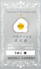 m_silver.jpg