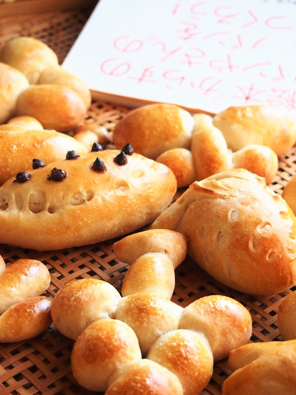 からすのパンやさん3