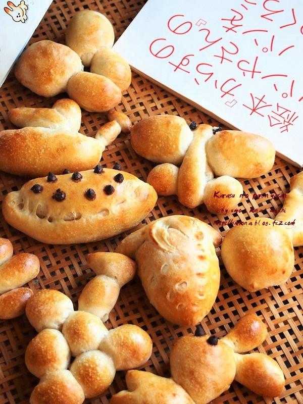 からすのパンやさん1
