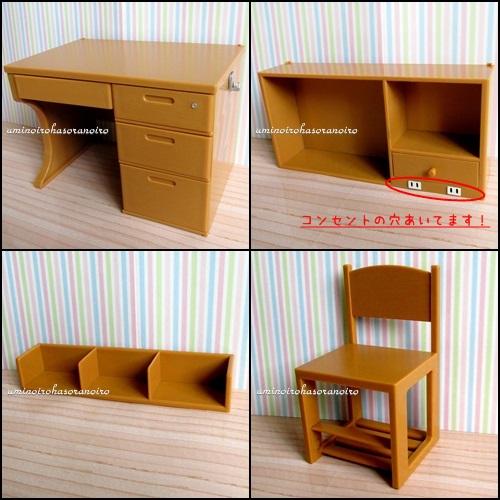 家具部品(机 棚 椅子
