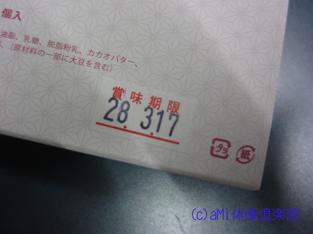 IMG_7564-1.jpg
