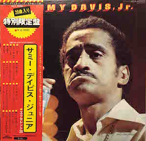 SAMMY DAVIS JR「EXCELLENT 20」