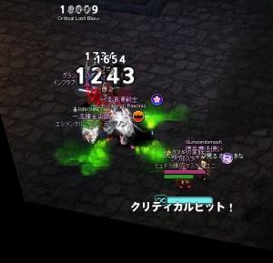 03_27初チャペカ