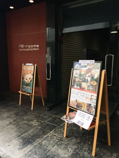 urabanashi-2195.jpg