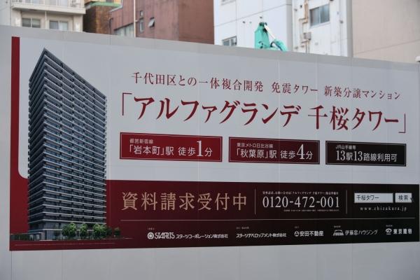 chizakura15120150.jpg