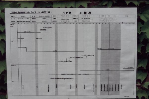 chizakura1512159.jpg