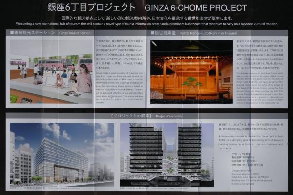 ginza15120135.jpg