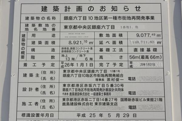 ginzamatsuzakaya16010121.jpg