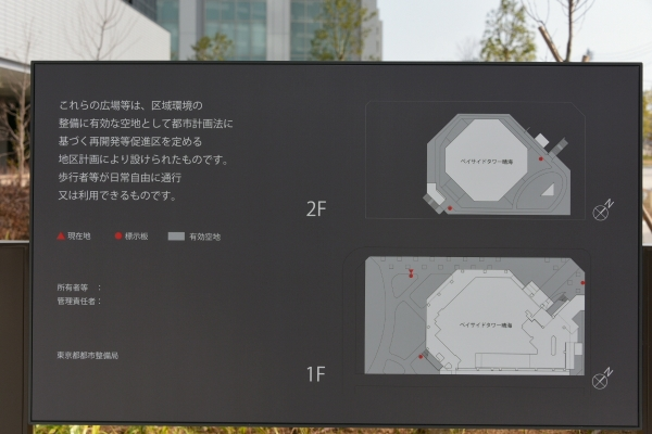 harumi-bayside-tower461.jpg