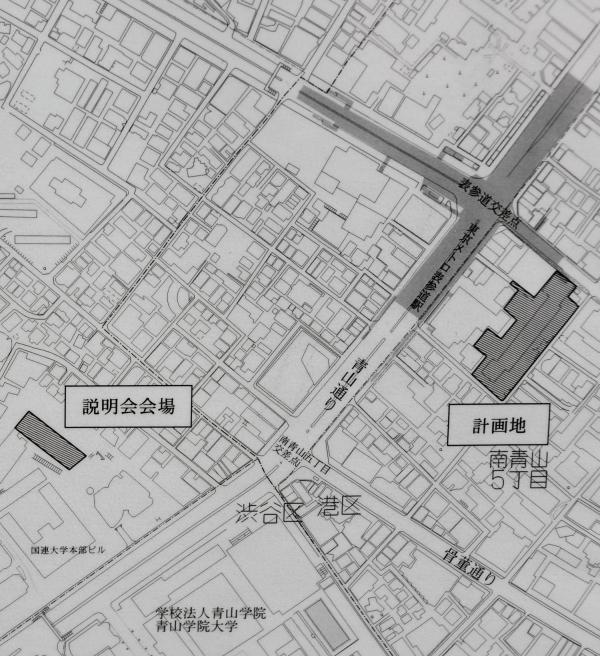 minamiaoyama16020054.jpg