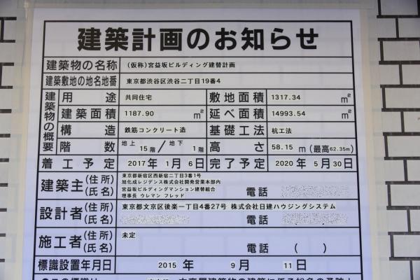miyamasuzaka15120093.jpg