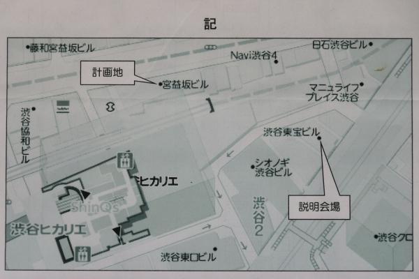 miyamasuzaka15120094.jpg