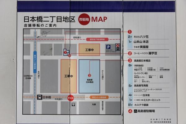 nihonbashi15120114.jpg