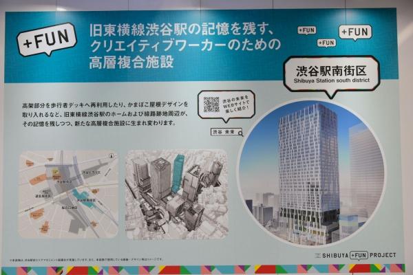 shibuya16010120.jpg