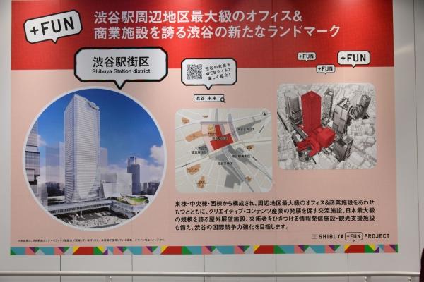 shibuya16010123.jpg