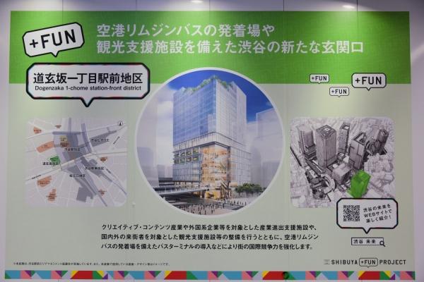 shibuya16010124.jpg