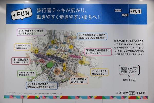 shibuya16010125.jpg
