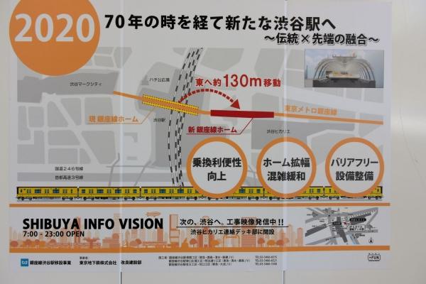 shibuya16020045.jpg