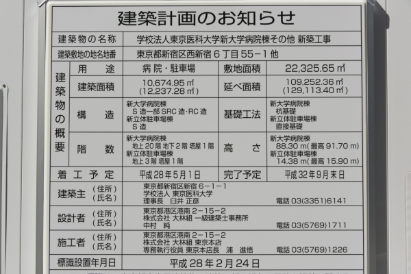 tokyomu16020097.jpg