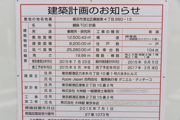 tsunashima16020023.jpg