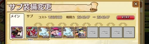 千年勇者4